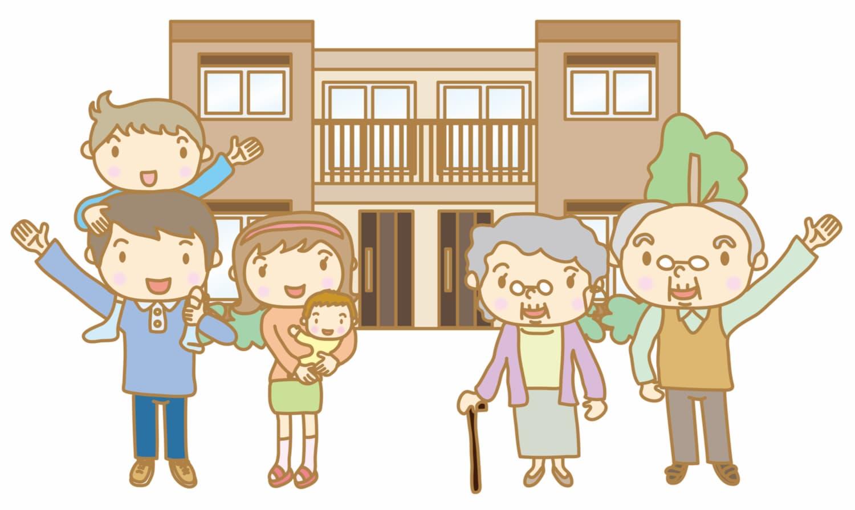Où placer ses parents vieillissants pour éviter l'ehpad ?